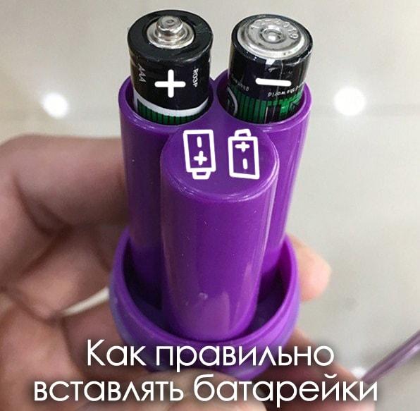 Как правильно вставить батарейки в вибратор